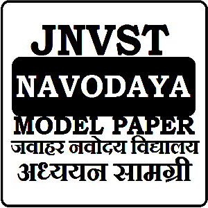 Navodaya Model Papers 2019