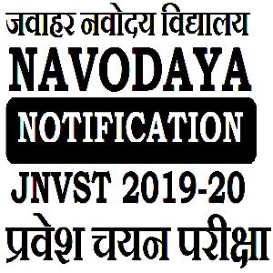 JNVST Online Application 2019